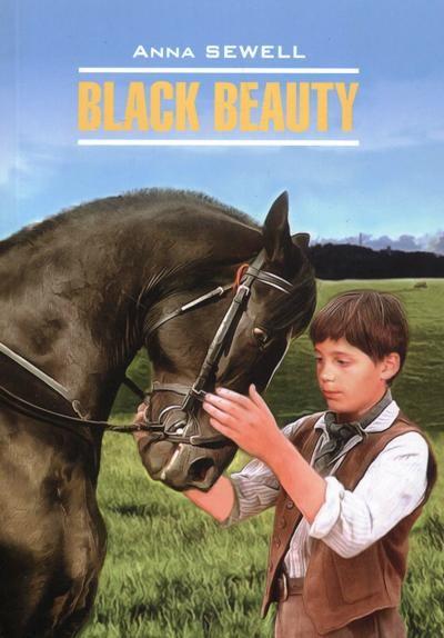 Black Beauty = Черный Красавец