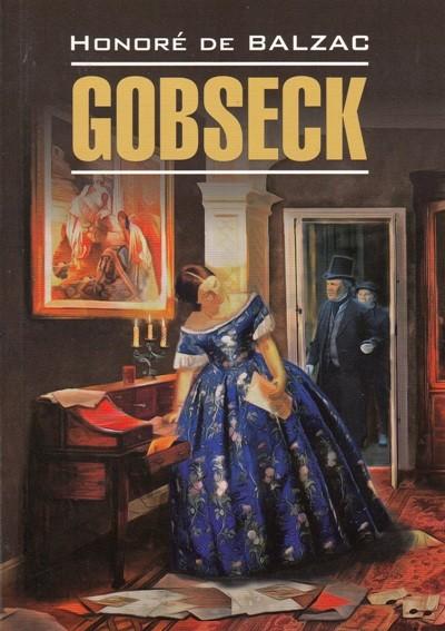 Gobseck = Гобсек