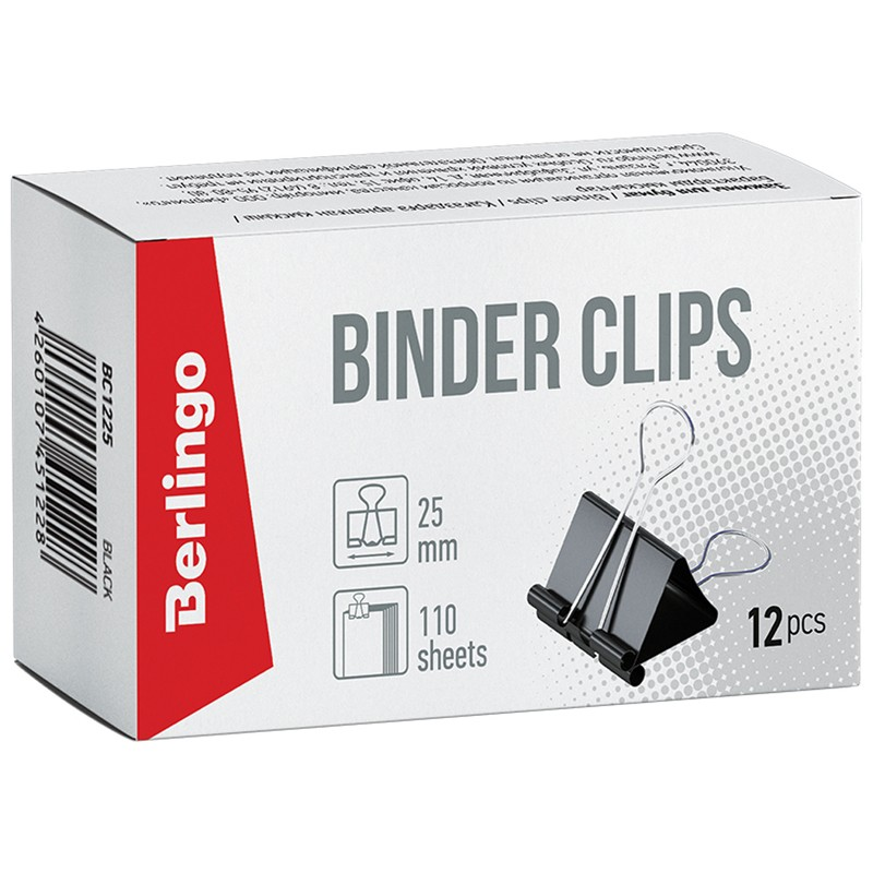 Зажимы для бумаг 25мм, Berlingo, 12шт., черные, картонная коробка