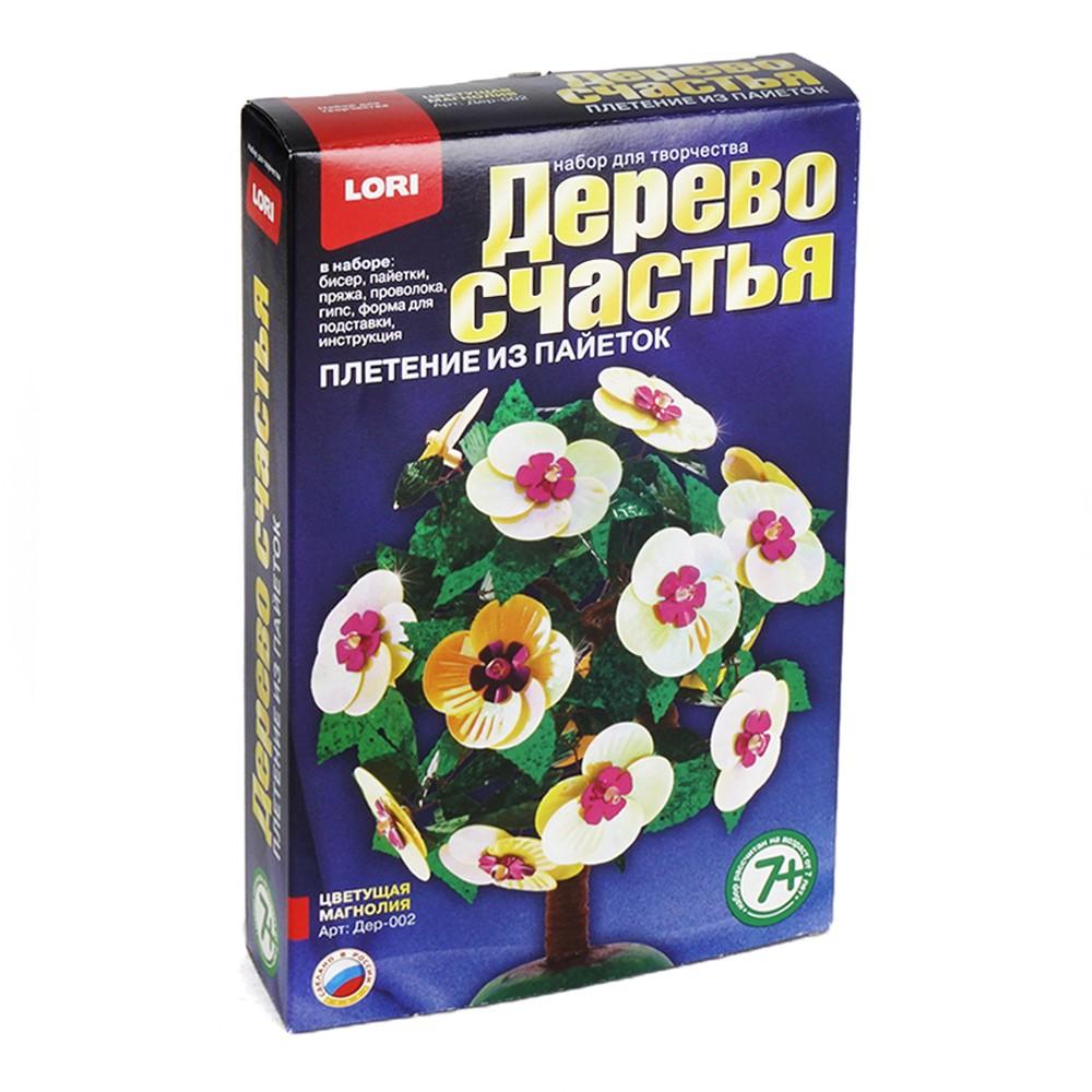 Бисероплетение Дерево счастья Цветущая магнолия Дер-002 Лори