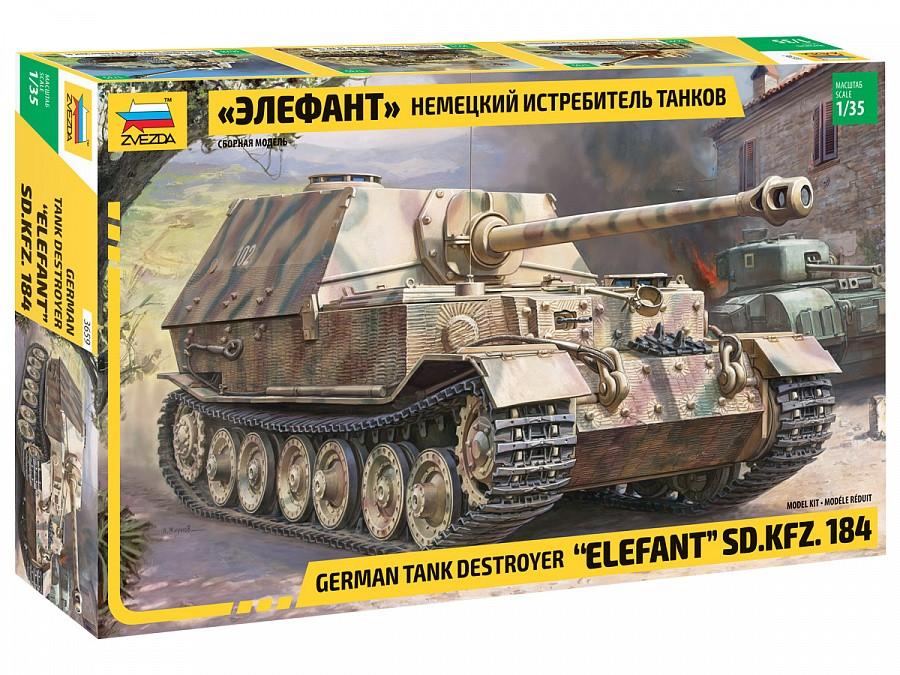 Зв.3659 Немецкий истребитель танков Элефант склейка /8