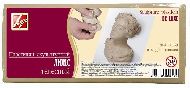 Луч. Скульптурный пластилин Телесного цвета 300 гр.23С 1482-08