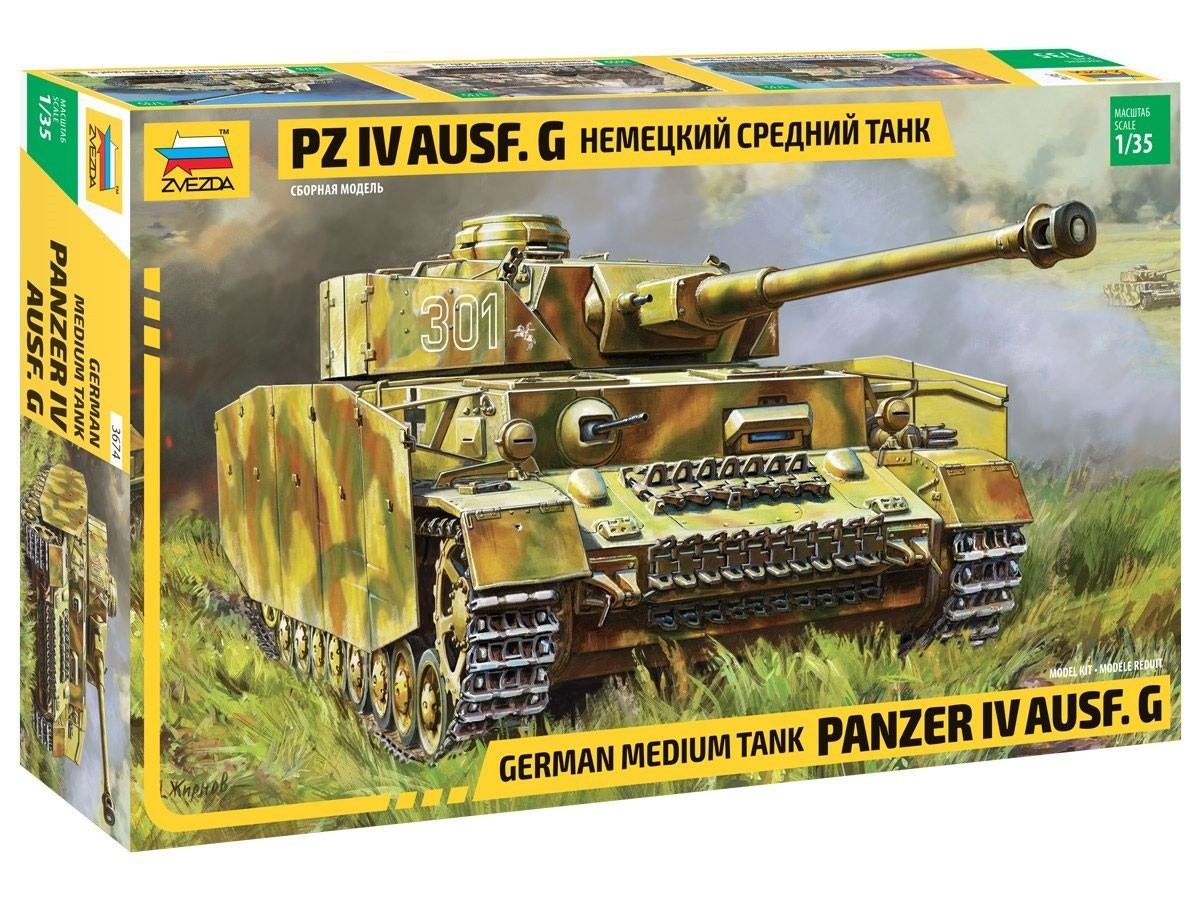 Зв.3674 Немецкий танк T-IV G /10