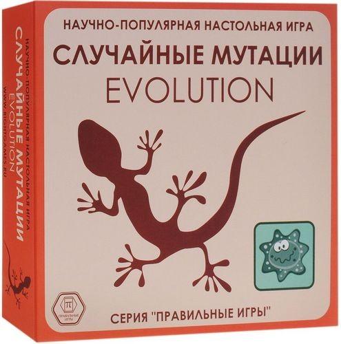 Настольная игра Эволюция Случайные мутации 13-01-05 Правильнигры