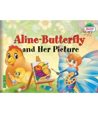 Бабочка Алина и её картина. Aline - Butterfly and HerPicture