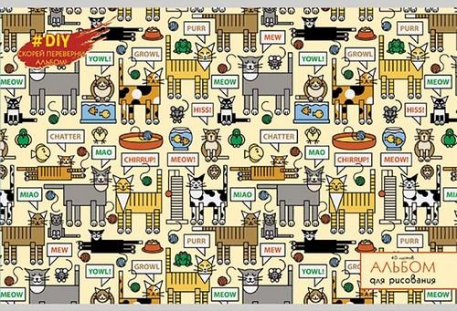 Альбом для рисования Говорящие коты